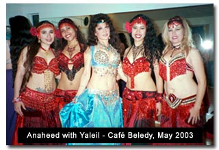 Anaheed with Yaleil at Cafe Beledy, May 2003